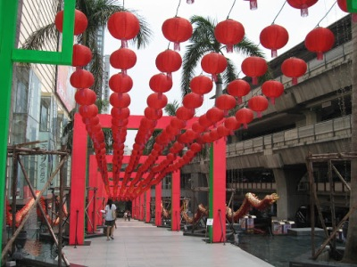Siam Center comemorando o ano novo chines