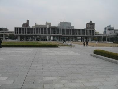 Museu Memorial da Paz