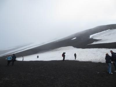 A neve do vulcão