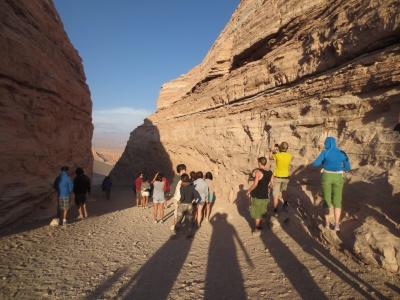 A entrada do mirador do Valle de la Muerte